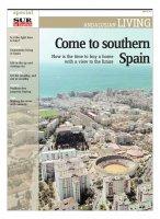 SUR in English Special,2011/03/11